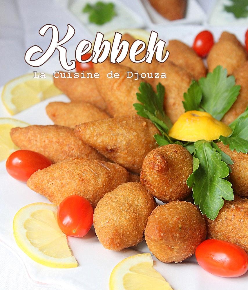 kebb ou kebbeh la viande la cuisine de djouza. Black Bedroom Furniture Sets. Home Design Ideas