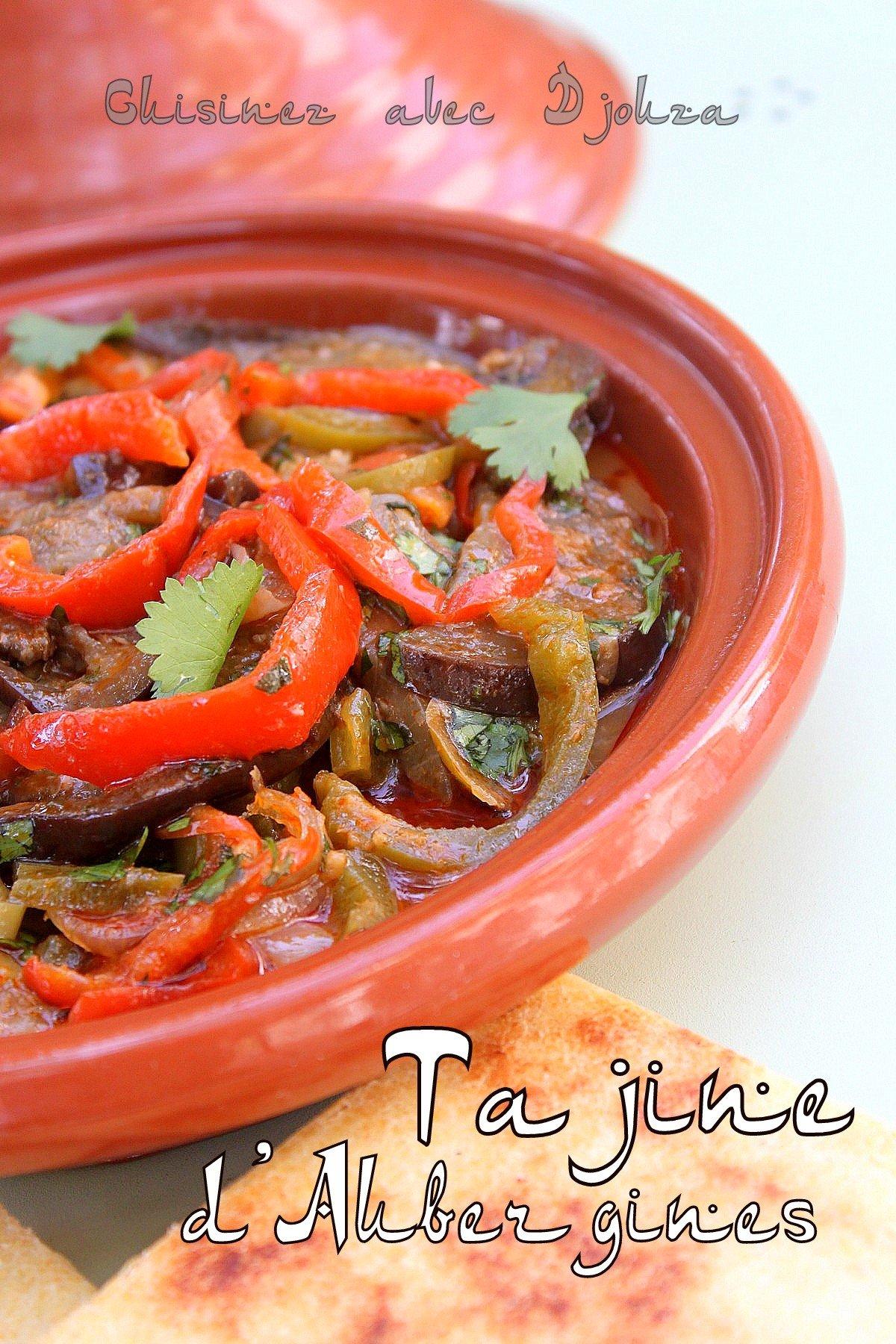 Tajine d'aubergines et poivrons sans viande très facile