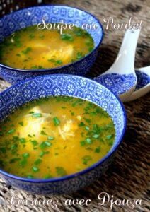 Recette soupe vermicelles et poulet