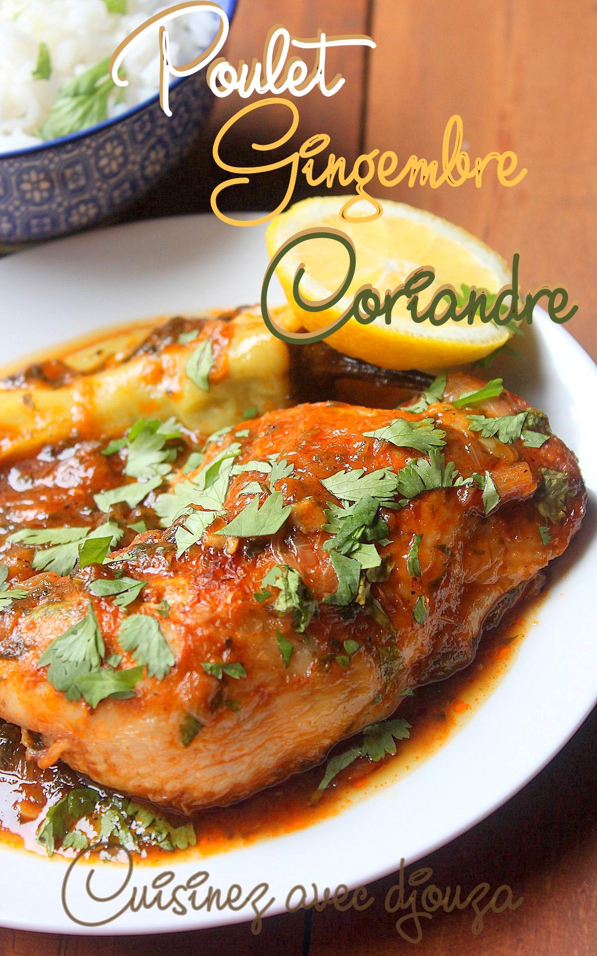 Cuisse de poulet au gingembre et coriandre