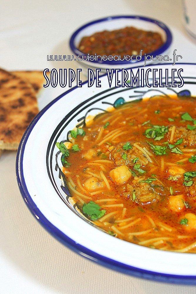 Recette de soupe au vermicelle et boulettes