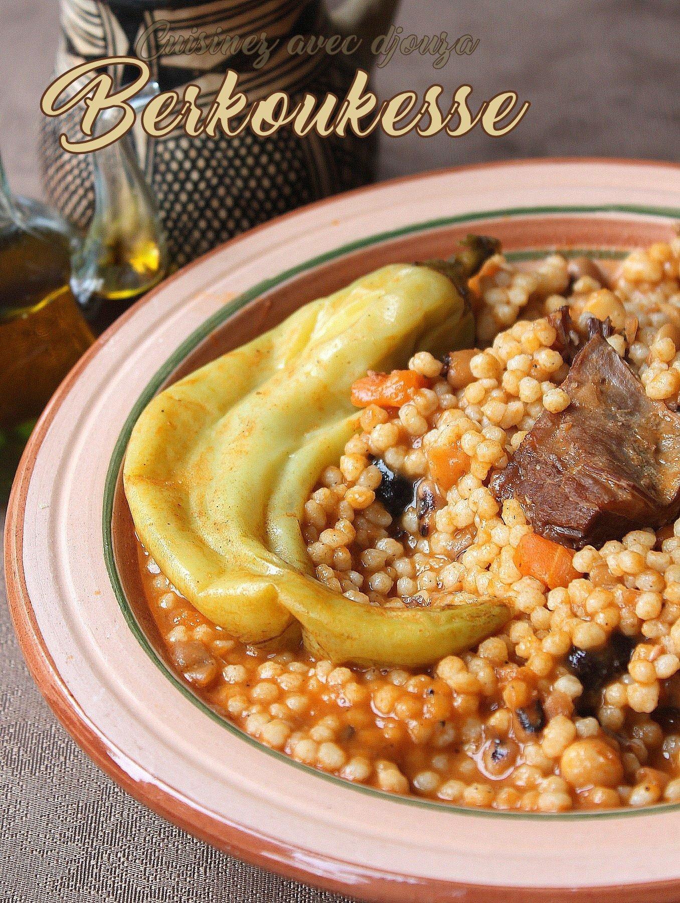 Berkoukes algerien recettes faciles recettes rapides de djouza - Recette de cuisine algerienne facile ...