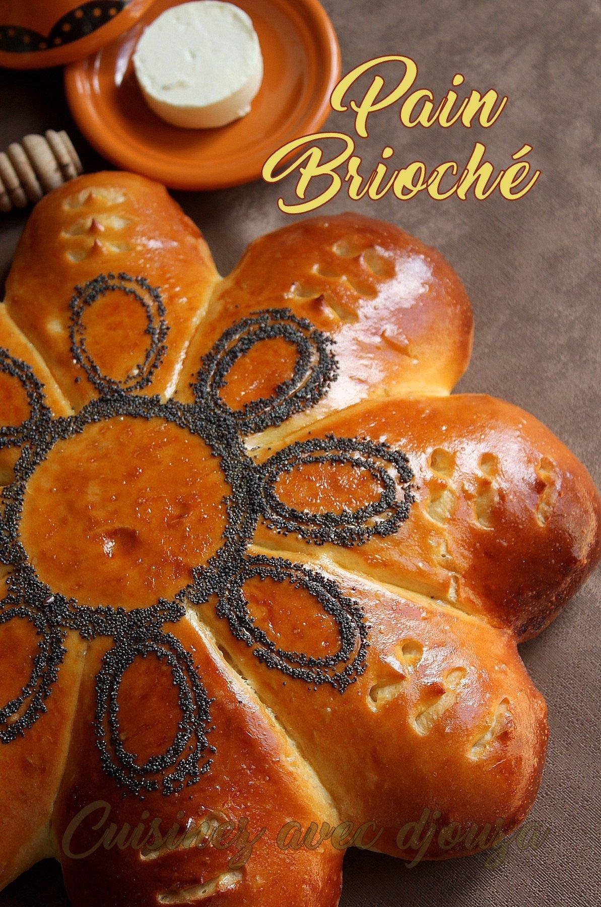 Khobz dar pain brioché aux oeufs