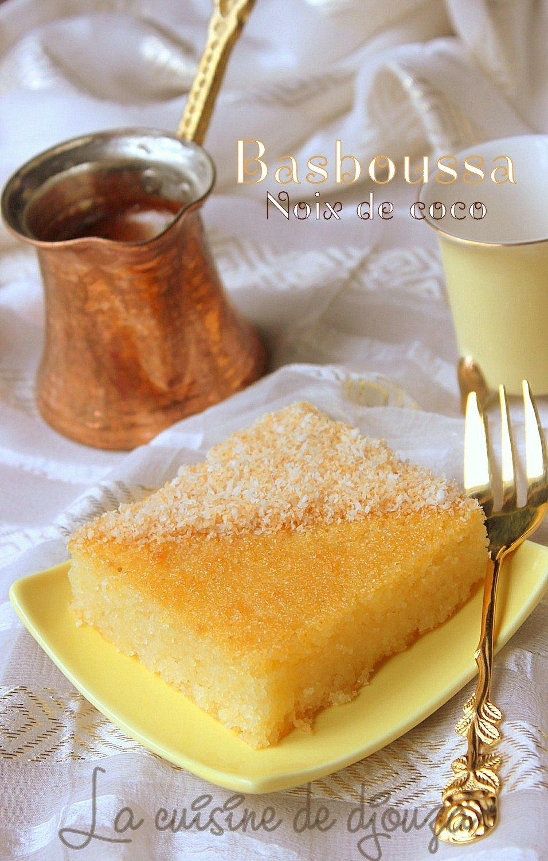 Basboussa la noix de coco sans oeufs recettes for Amour de cuisine basboussa