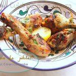Pilons de poulet au four avec sa marinade