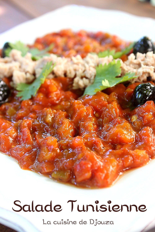 Salade grillée tunisienne slata mechouia
