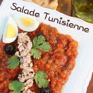 Salade cuite tunisienne (slata mechouia)