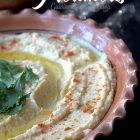 Recette Houmous, mezzé libanais au tahin