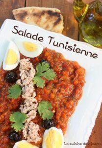 Salade gruillée mechouia tunisienne