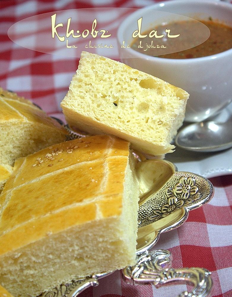 khobz dar pain maison au four recettes faciles recettes rapides de djouza. Black Bedroom Furniture Sets. Home Design Ideas