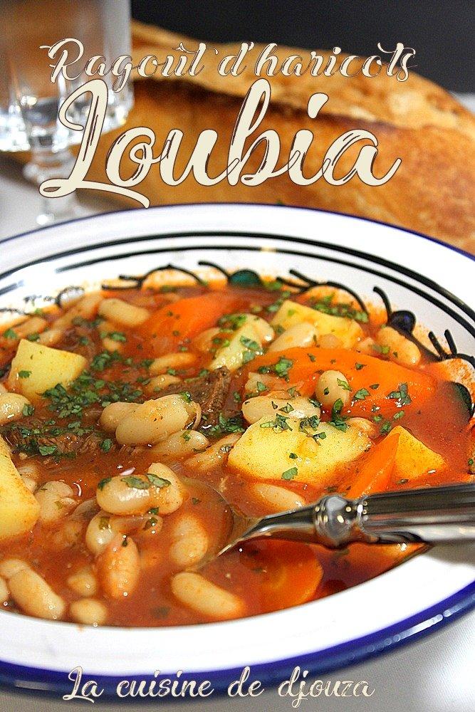 Loubia algerienne en sauce rouge