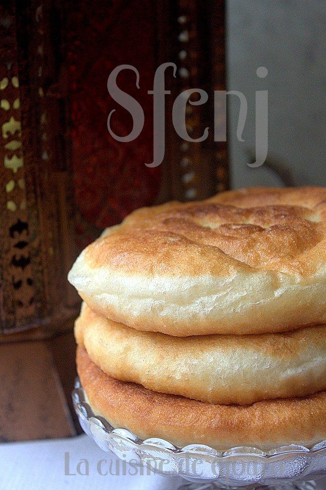 Sfenj kabyle recette au pétrin