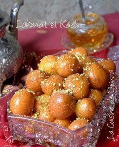 Recette lokmat el Kadi pâtisserie orientale