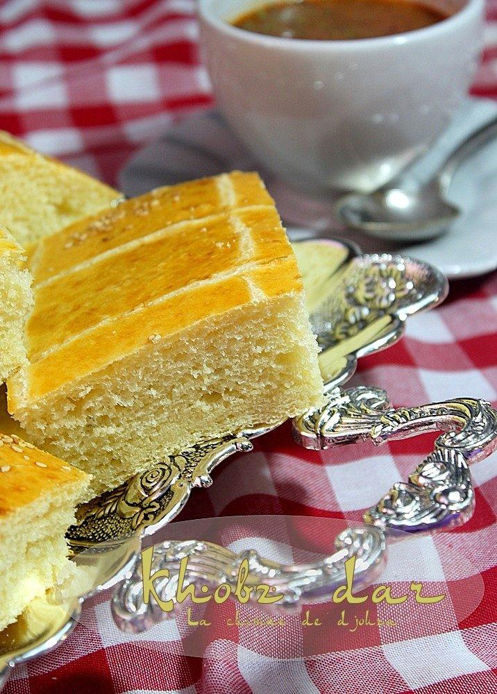 Khobz dar pain maison au four