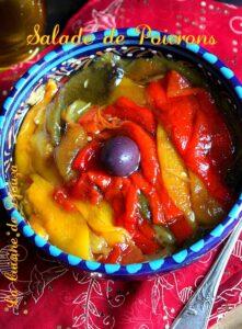 Salade de poivrons grillés à la vinaigrette