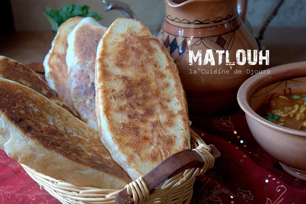 matlouh farci à la viande et fromage