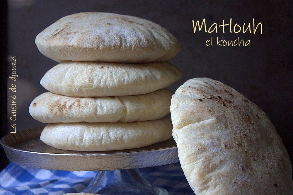 pain matlouh recette au four