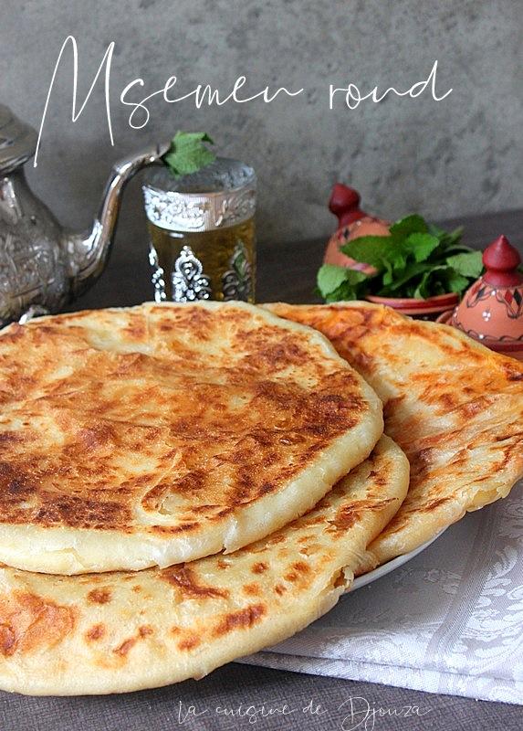 Pâte à msemen facile pour galette multi feuilletée