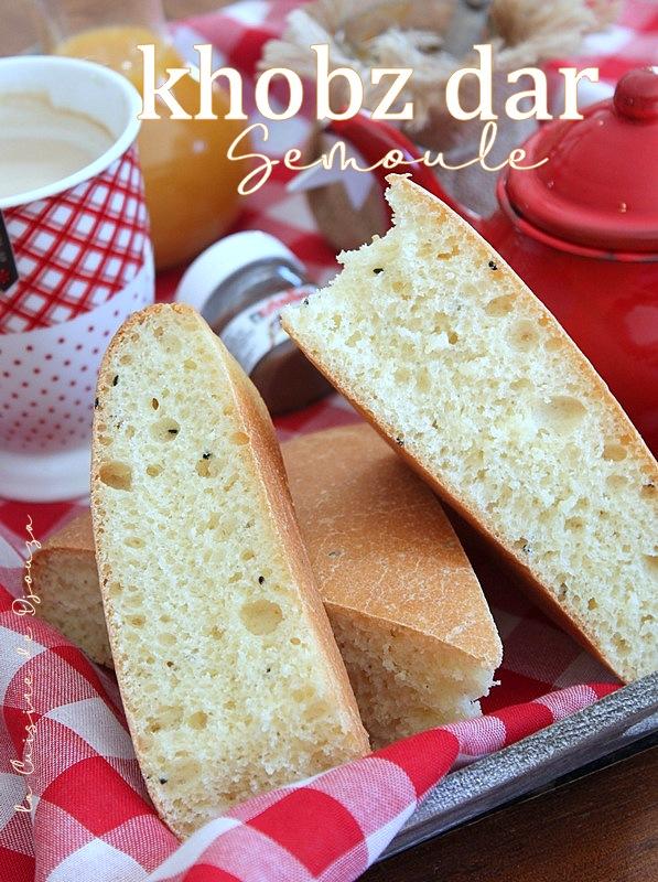 pain algérien sans oeuf