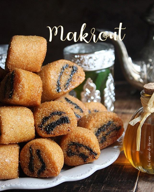 Recette de makrout marbré de dattes facile