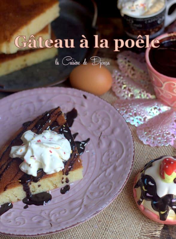 Gâteau à la poêle facile et moelleux