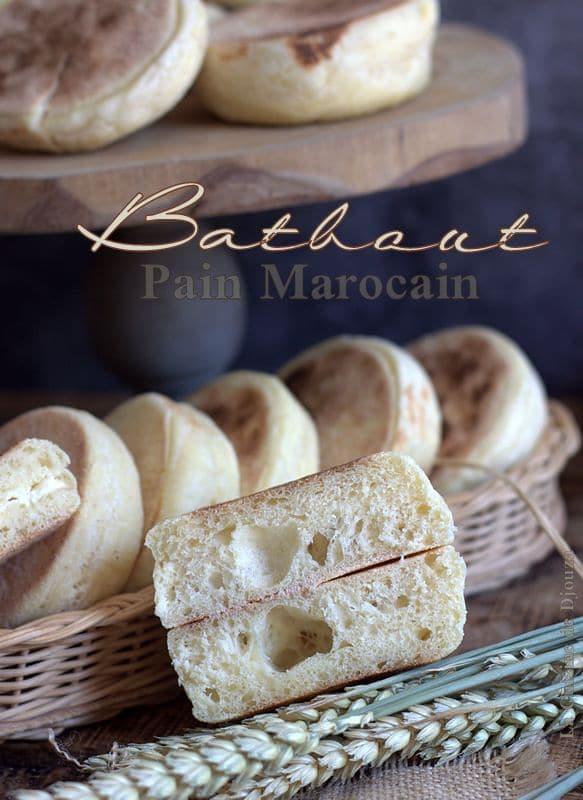 recette de pain batbout marocain