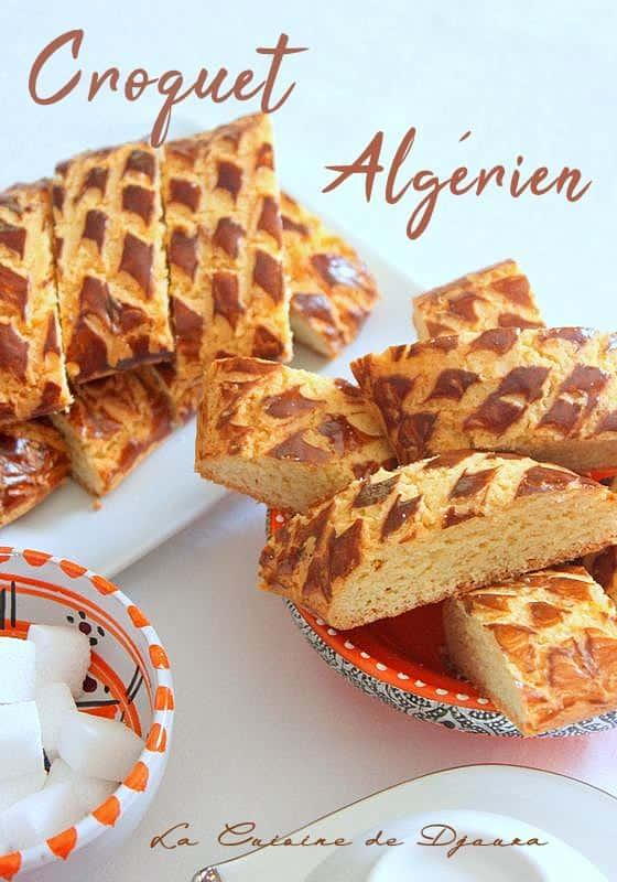 Croquet moelleux biscuit algérien